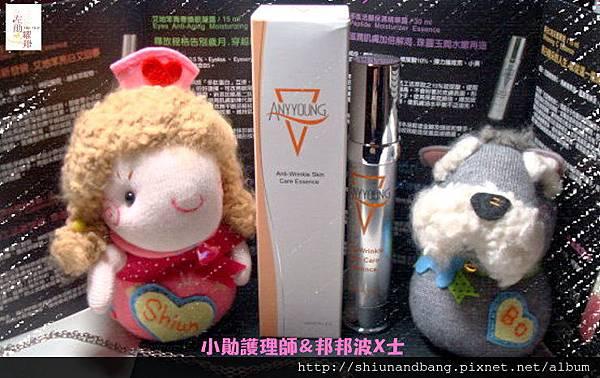 20140919抗皺活顏橙彩晶露 商品1