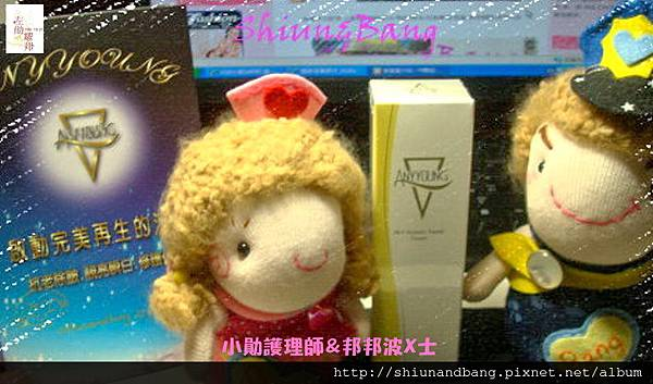 20140919NLC舒敏酯潤霜 商品1