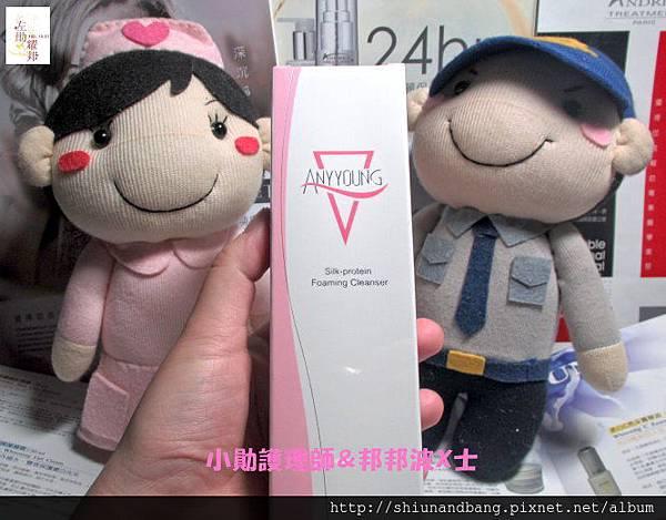 20140919涓白泡沫卸妝潔膚露 商品6