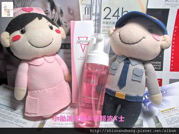 20140919涓白泡沫卸妝潔膚露 商品8
