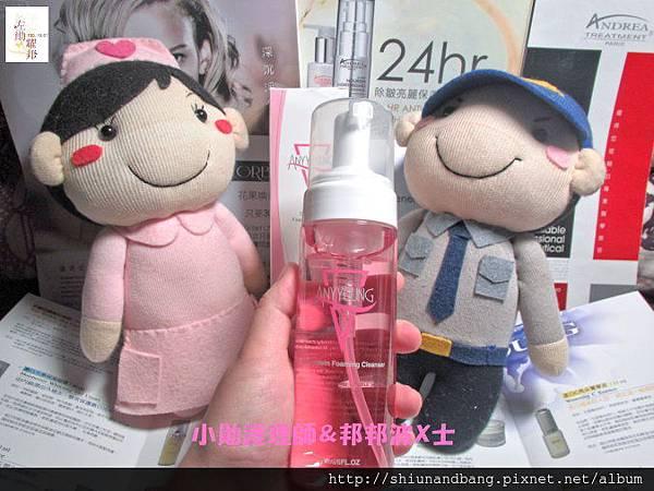 20140919涓白泡沫卸妝潔膚露 商品9