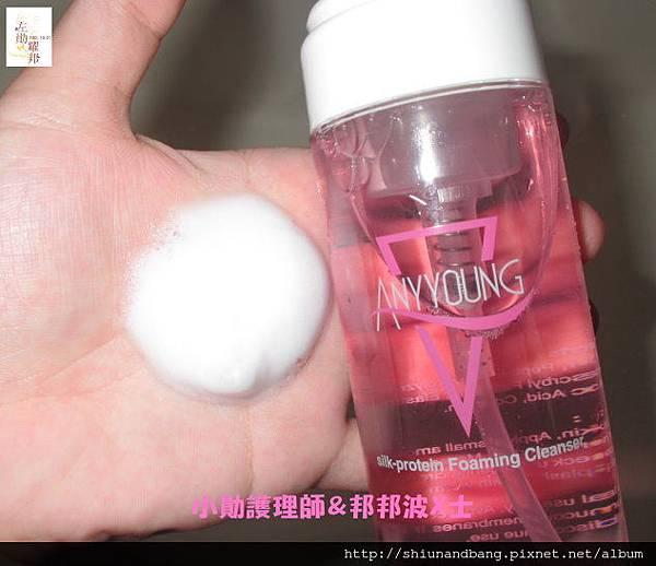 20140919涓白泡沫卸妝潔膚露 商品11