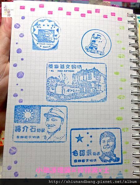 20140927花邊練習1 6