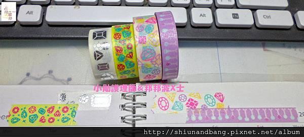 20141004知音紙膠帶NO.4 3