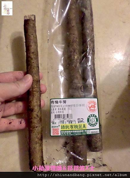 20141008牛蒡茶 2