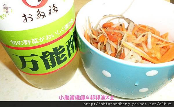 20141008牛蒡茶 15