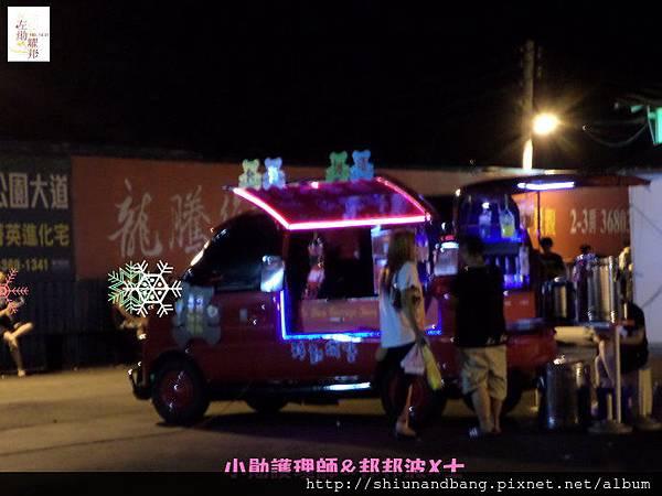 20140810中壢興仁花園夜市 13