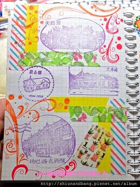 20141010花邊練習2 4