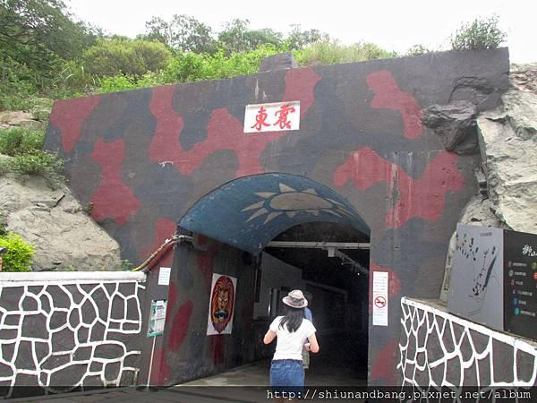 20140623金門 東震1