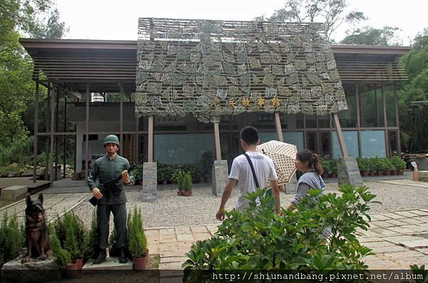 20140623金門 植物園 1 老兵故事館