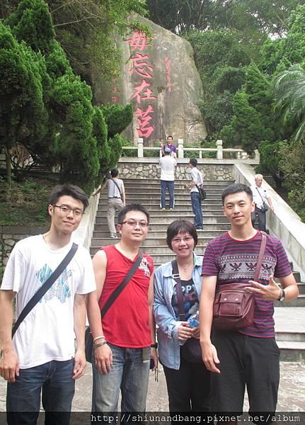 20140623金門 太武山 7