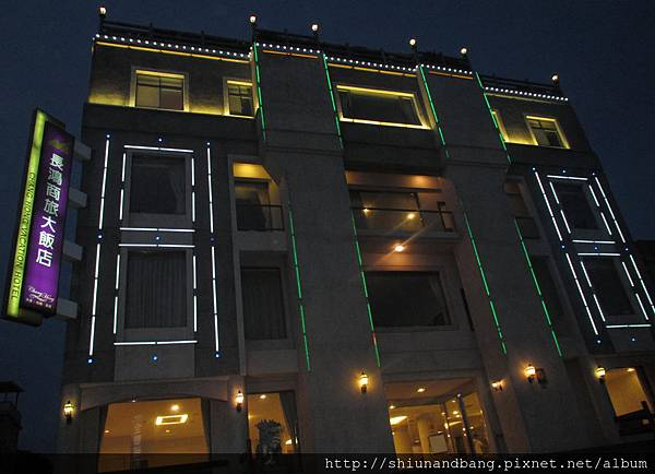 2014062324金門 長鴻商旅大飯店