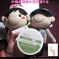 20130608ANDREA蝸牛修護無痕精華10