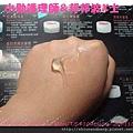 ANDREA甜沒藥凍晶手部示範2