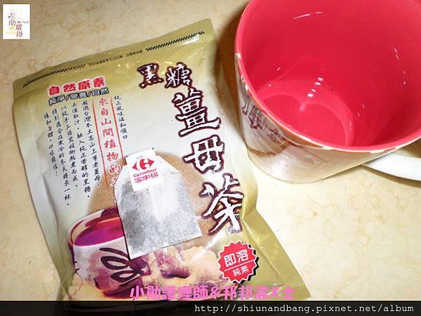 20140925薑紅茶1