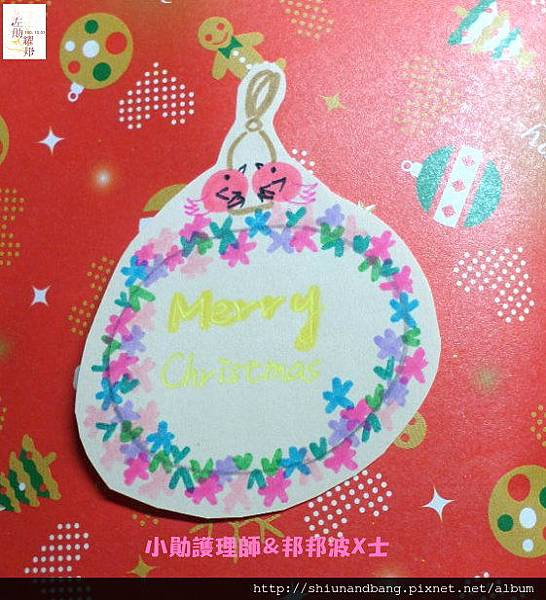 20141206聖誕花圈練習 2