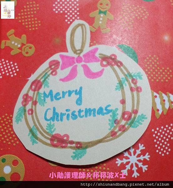 20141206聖誕花圈練習 3