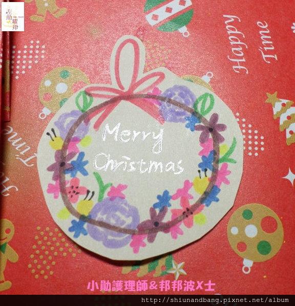 20141206聖誕花圈練習 4