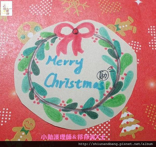 20141206聖誕花圈練習 8