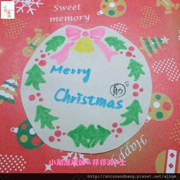 20141206聖誕花圈練習 7