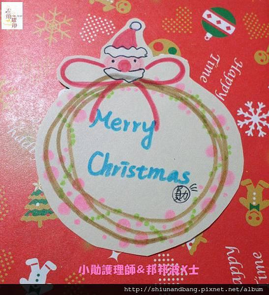 20141206聖誕花圈練習 5