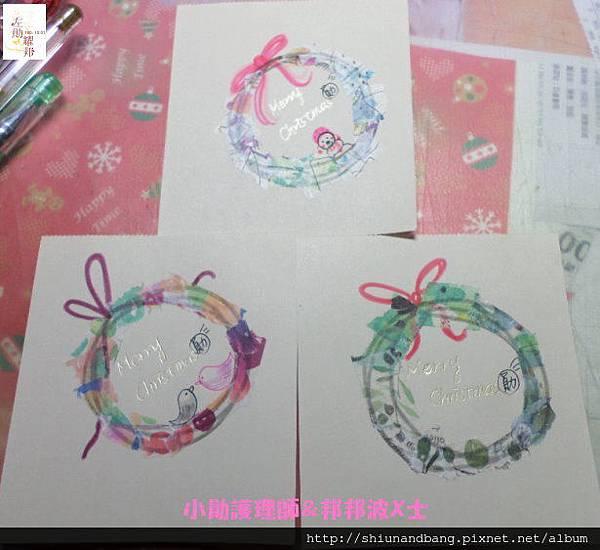 20141206聖誕花圈練習 10