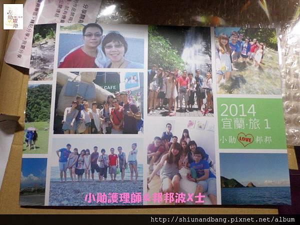 20150118 story365相片書2
