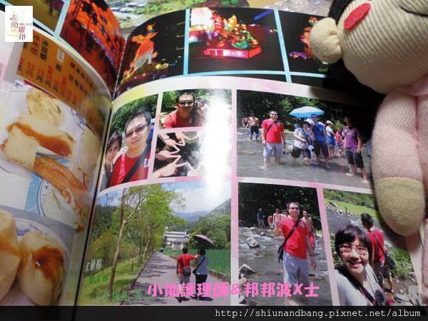 20150118 story365相片書5