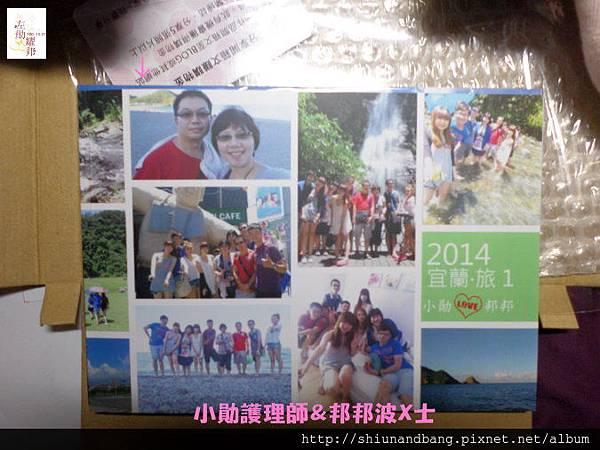 20150118 story365相片書8