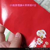 20150516翅膀愛心摺紙1 1