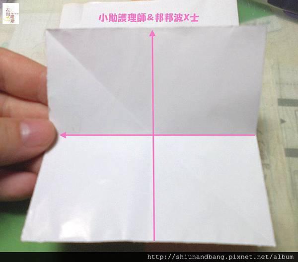 20150516翅膀愛心摺紙1 3