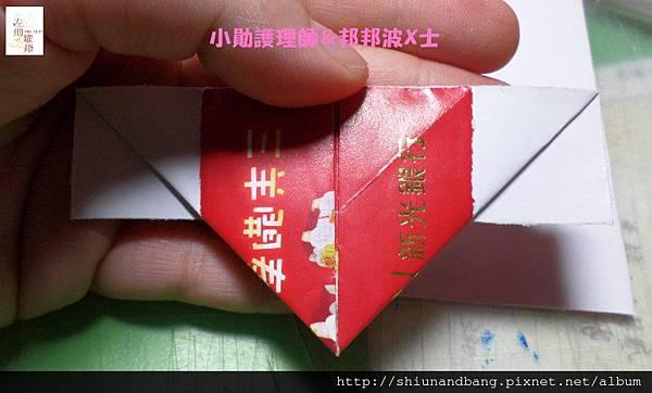 20150516翅膀愛心摺紙1 7