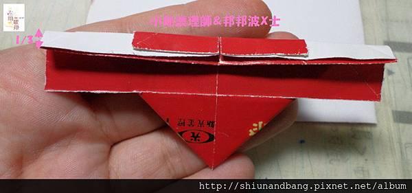 20150516翅膀愛心摺紙1 9