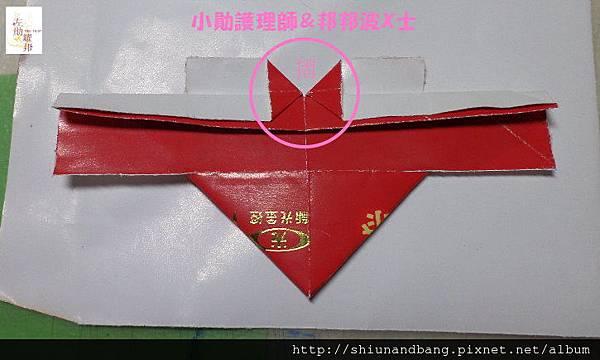 20150516翅膀愛心摺紙1 10