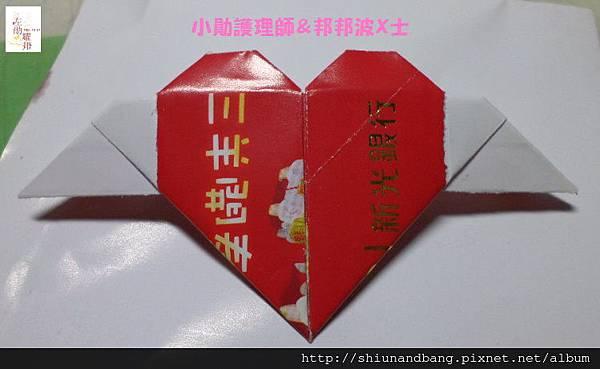 20150516翅膀愛心摺紙1 13