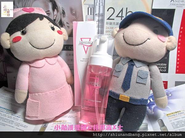 20140919涓白泡沫卸妝潔膚露 商品1
