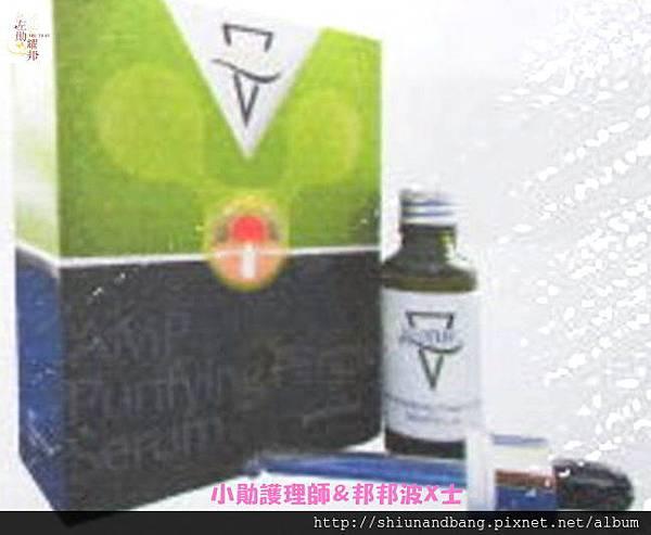 20140919AMP青春修護防禦素 商品照3