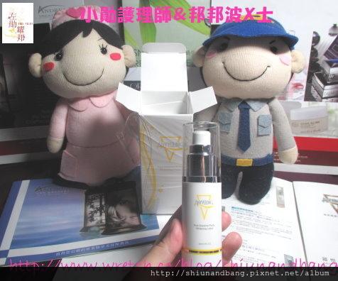 20130820ANYYOUNG柔白肽亮菁華乳3