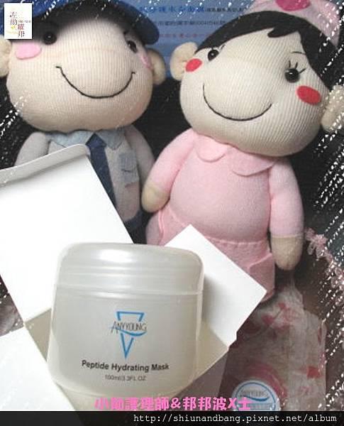 20140919多肽修護水合面膜 商品2