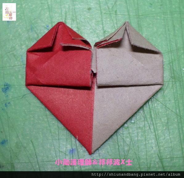 20150606雙色愛心1 9