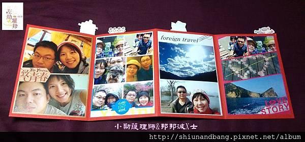 20151221邦生日卡 3