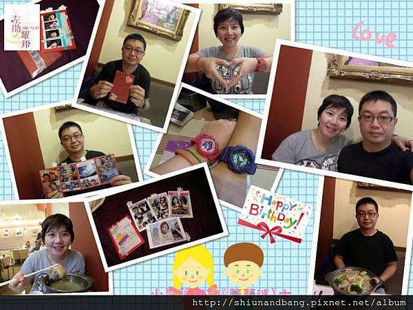 20151216寶貝邦生日快樂 2
