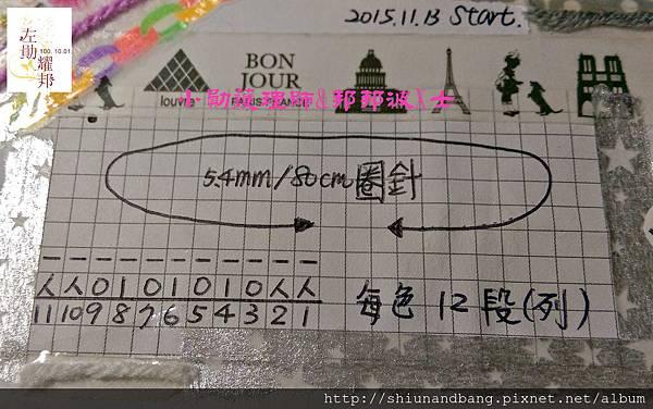 20160119彩虹蓋毯 42
