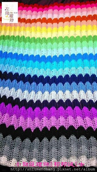 20160119彩虹蓋毯 22