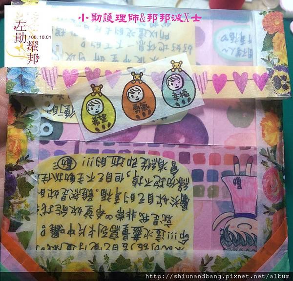 20160204雅妍應援卡片 21