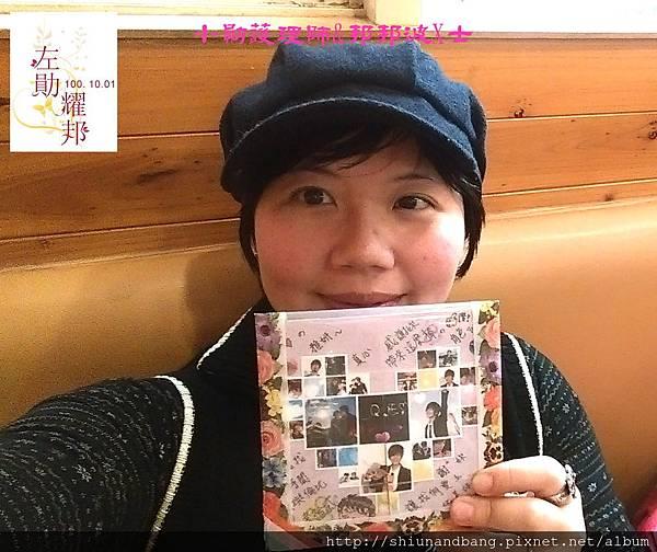20160204雅妍應援卡片 71