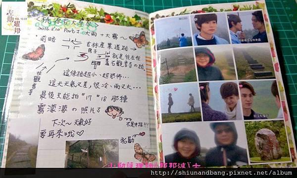 20160314桃源谷 整理d