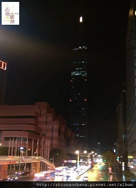 20160312市政府 1