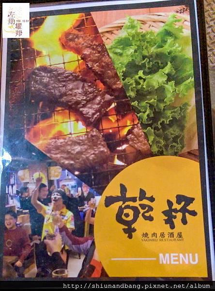 20160329乾杯中山店 4a