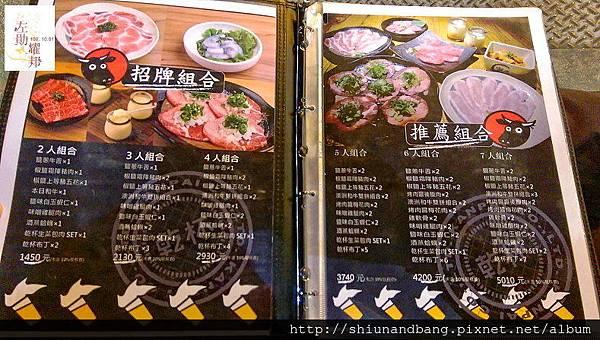20160329乾杯中山店 5a